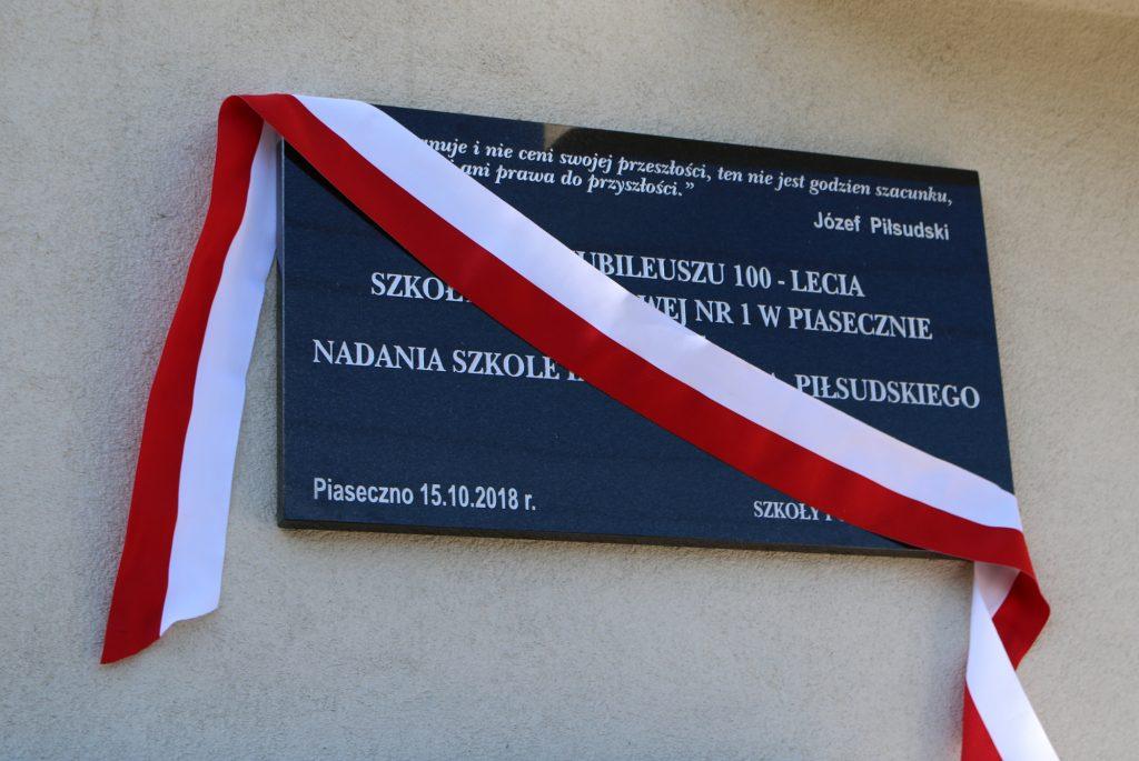 100-lecie szkoły Szkoły Podstawowej nr 1 oraz nadanie imienia Józefa Piłsudskiego